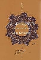 楽譜 グアダルキビール ピアノソロ