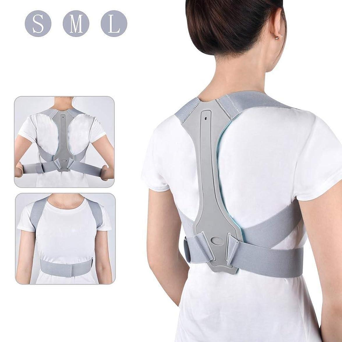 望み無視できるスクラップ男性と女性のための姿勢補正器、胸部後phおよび肩首の痛みの軽減のための調節可能な上背部肩姿勢トレーナー脊椎矯正 (Size : Large)