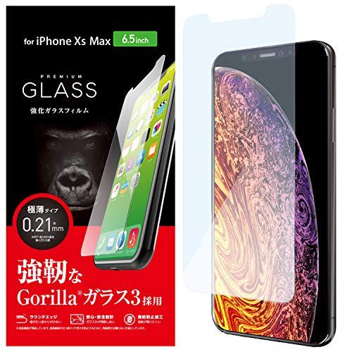 エレコム iPhone XS Max/ガラスフィルム/ゴリラ PM-A18DFLGGGO