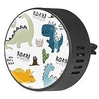 2個のアロマセラピーディフューザーカーエッセンシャルオイルディフューザーベントクリップ多くの恐竜シームレスパターン