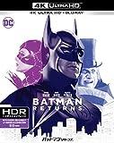 バットマン リターンズ<4K ULTRA HD&HD デジ...[Ultra HD Blu-ray]