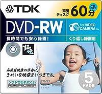 TDK 超硬DVD-RWビデオカメラ用(8cm) 両面記録60分カラーリングミックス スマートケース入り5枚パック [DVD-RW60HCMX5S]