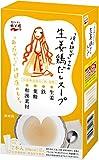 冷え知らずさんの 生姜鶏だしスープ スティック 1セット(7本×5箱) 永谷園 栄養機能食品