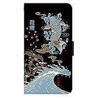 iPhone12Pro Max iPhoneケース 手帳型 [カード収納/スマホスタンド/ストラップホール] アイフォンケース スマホケース 携帯電話用ケース OS-176 (レッド) CollaBorn Oilshock Designs (オイルショックデザインズ)