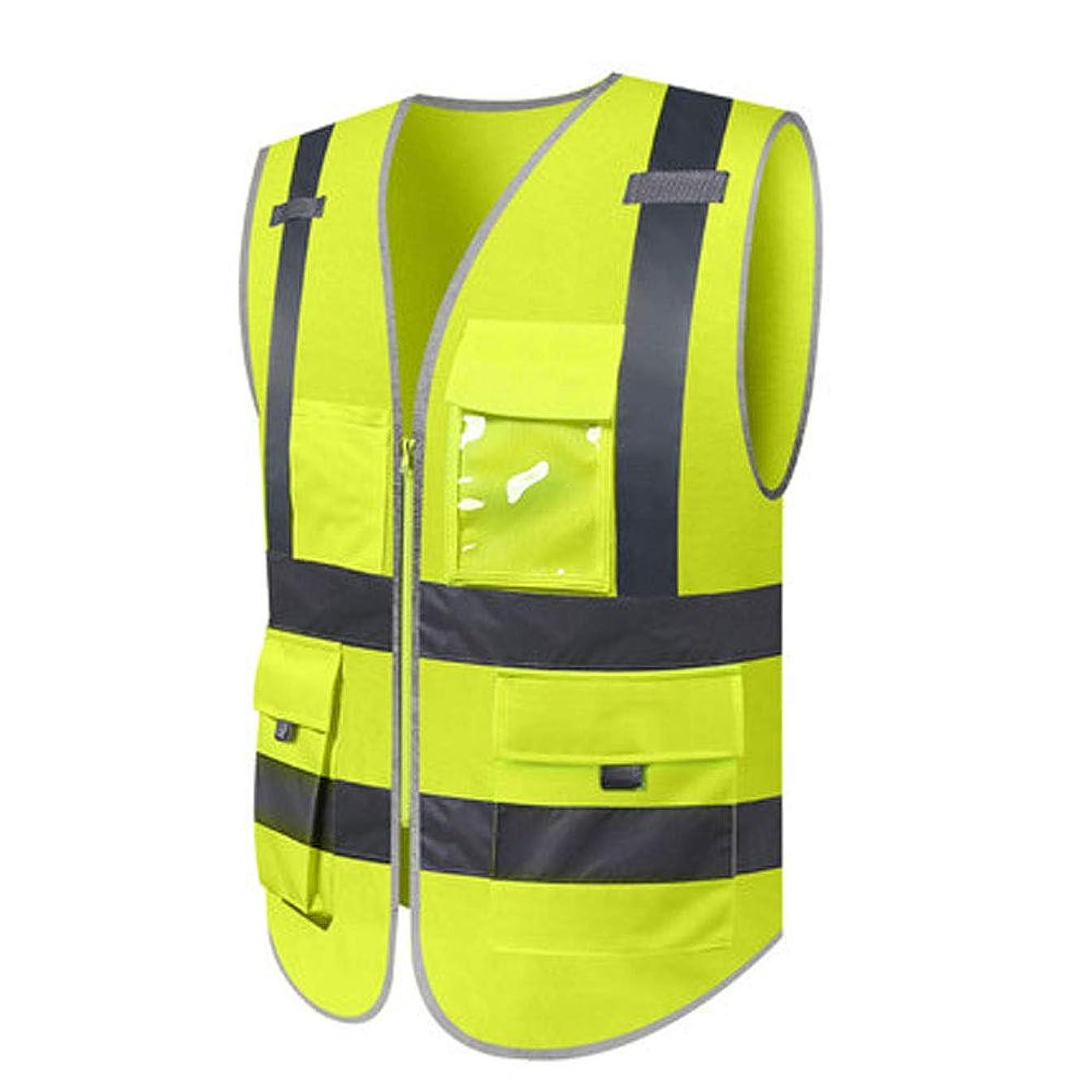宝トースト火曜日建設安全ベスト、反射ベスト、衛生交通車反射服車夜新しい交通規則年間検査反射的なベスト (Color : Yellow green, Size : 1 piece)