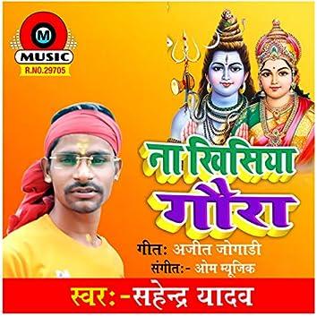 Na Khisiyai Gaura - Single