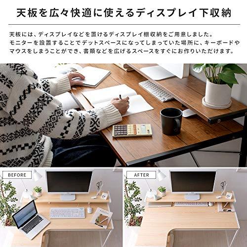 エア・リゾームパソコンデスクl字120ワークデスク机PCデスク120cm幅L字型デスクmerrilyグレー×ブラック