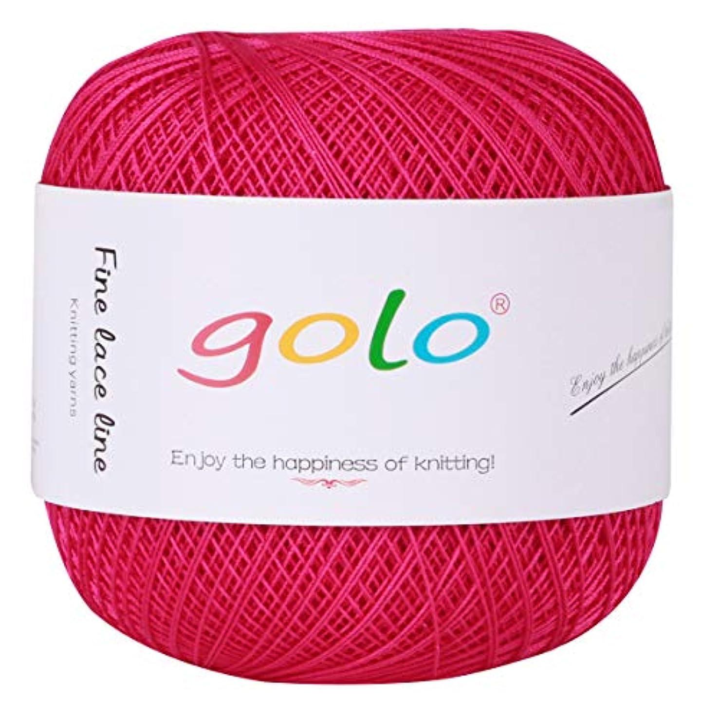 Crochet Thread Yarns for Begingers Size8-100% Contton Yarn for Knitting Crochet DIY Hardanger Cross Sitch Crochet Thread Balls Rainbow Turquoise 31 Colors Avilable (Watermelon red)