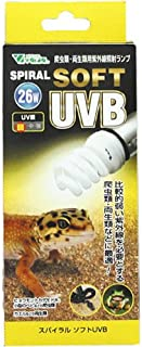 ビバリア スパイラル ソフト UVB 26W RP-264 【2個セット】