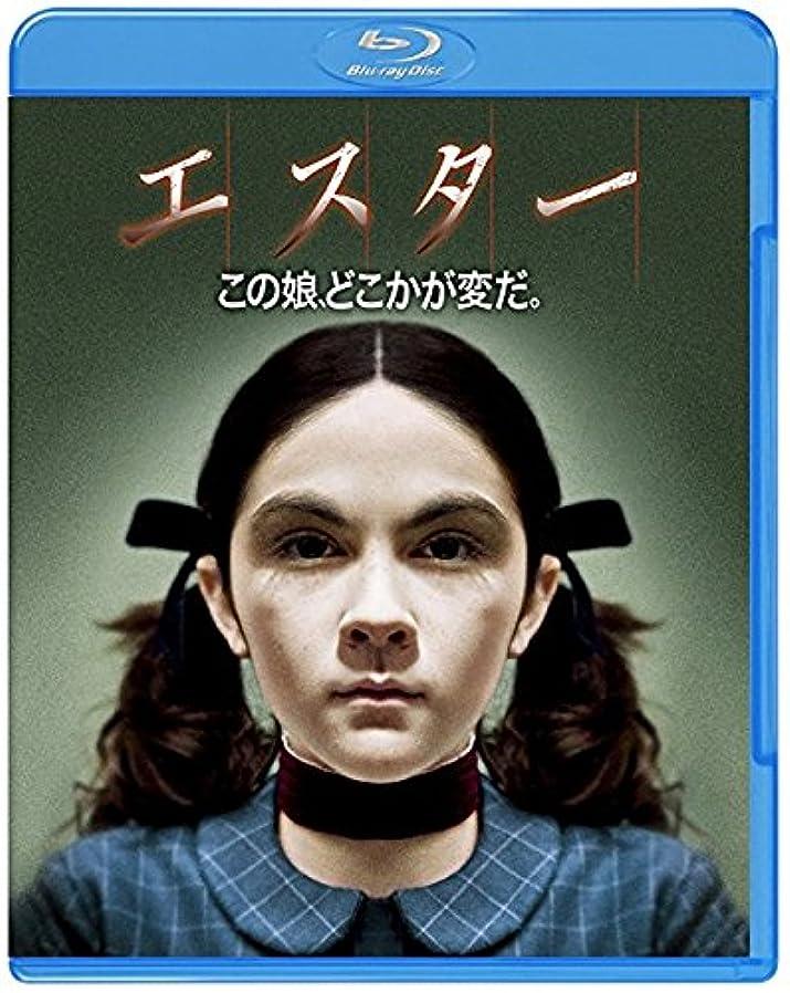 サーバント言語学通信網エスター [WB COLLECTION][AmazonDVDコレクション] [Blu-ray]