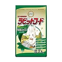 動物村 ラビットフード 牧草ミックス 2.5kg×4袋