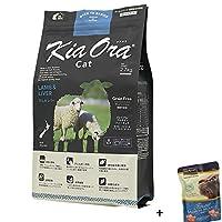 KiaOra(キアオラ) キャット (ラム&レバー) 2.7kg (プレゼント付=Fish4又はforza猫缶おまかせ)