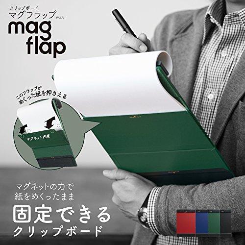 キングジム(KINGJIM)『クリップボードMAGFLAP(マグフラップ)No.5085』