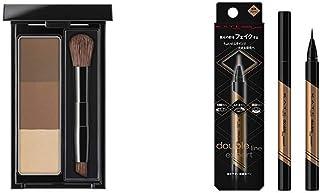 【セット買い】KATE(ケイト) ケイト アイブロウ デザイニングアイブロウ3D ブラウン系 EX-5 単品 & ケイト アイライナー ダブルラインエキスパート LB-1 単品
