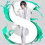 S【初回限定盤/Blu-ray付】