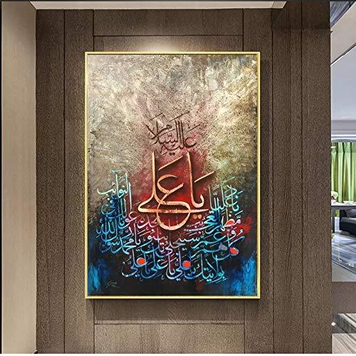 JHGJHK Pintura al óleo Musulmana árabe islámica Cartel de la Pared decoración de la Sala de Estar Pintura 1