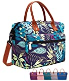 Leakproof Insulated Lunch Tote Bag with Adjustable & Removable Shoulder Strap, Durable Reusable lunch Box Container for Women/Men/Kids/Picnic/Work/School-Purple Leaf