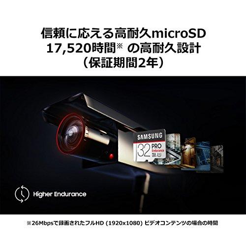 SamsungPROEnduranceマイクロSDカード32GBmicroSDHCUHS-IU1100MB/sドライブレコーダー向けMB-MJ32GA/EC国内正規保証品
