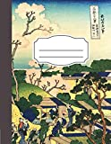 Japanese Composition Notebook for Language Study with Genkouyoushi Paper for Notetaking & Writing Practice of Kana & Kanji Characters: Memo Book with ... Learning Composition Book Plus, Band 1) - Composition Notebookers