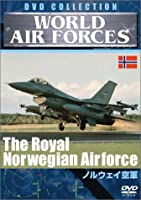 WORLD AIRFORCES ノルウェイ空軍 [DVD]