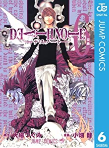 DEATH NOTE モノクロ版 6 (ジャンプコミックスDIGITAL)