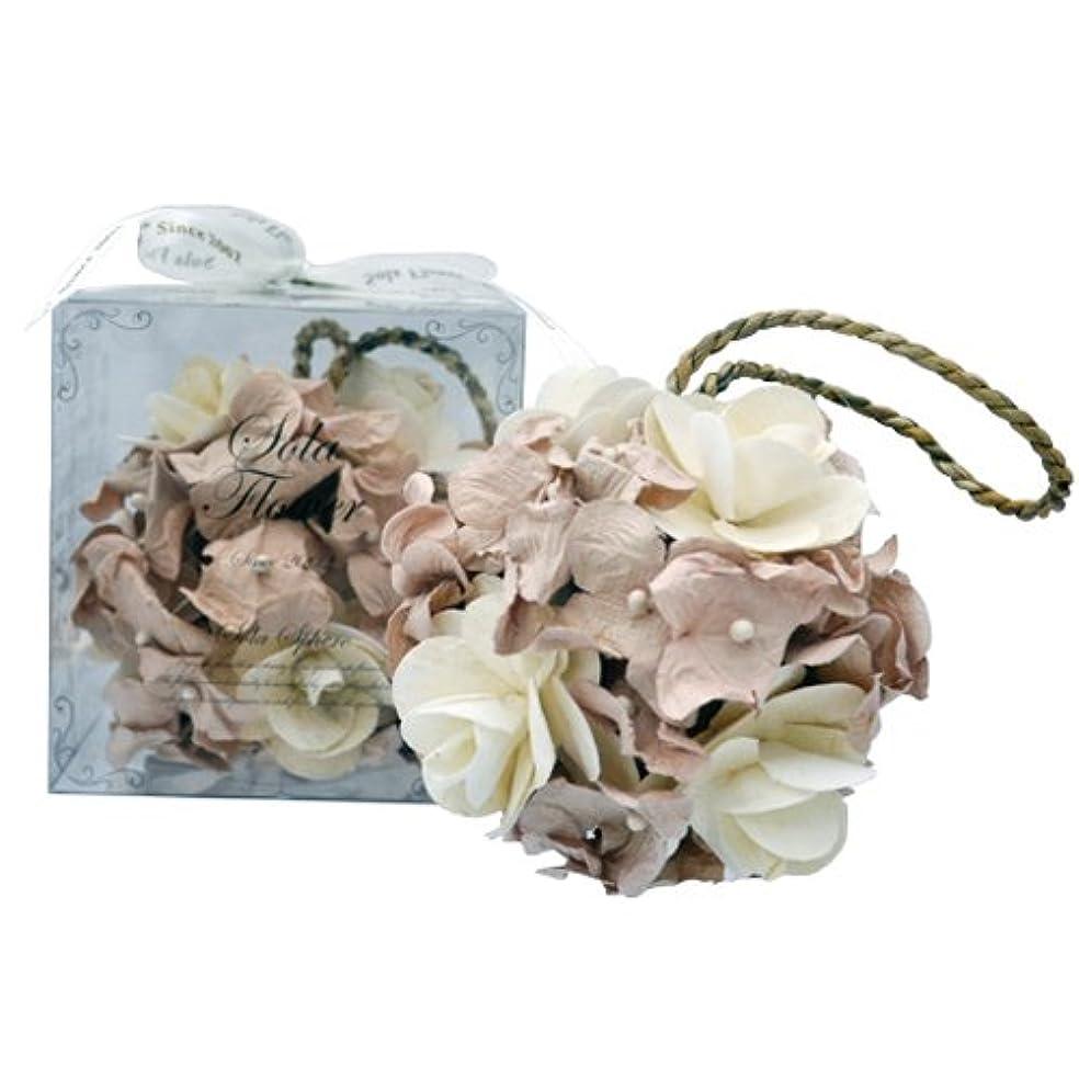 バレエ成長する格差new Sola Flower ソラフラワー スフィア Original Rose オリジナルローズ Sphere