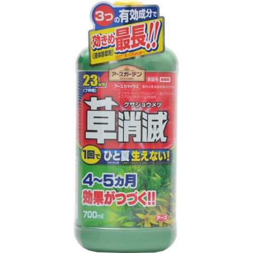 アース製薬 アースガーデン カマイラズ 草消滅 シャワータイプ 700ml×12本セット  強力処方の除草剤