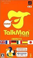 TALKMAN EURO ~トークマン欧州言語版~ (マイクロホン同梱版) - PSP