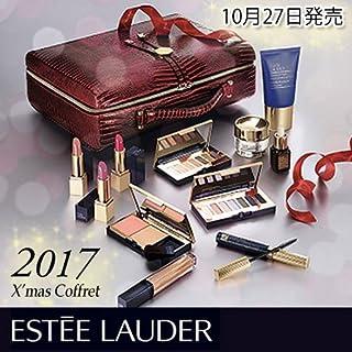 エスティローダー メークアップコレクション 2017【限定】