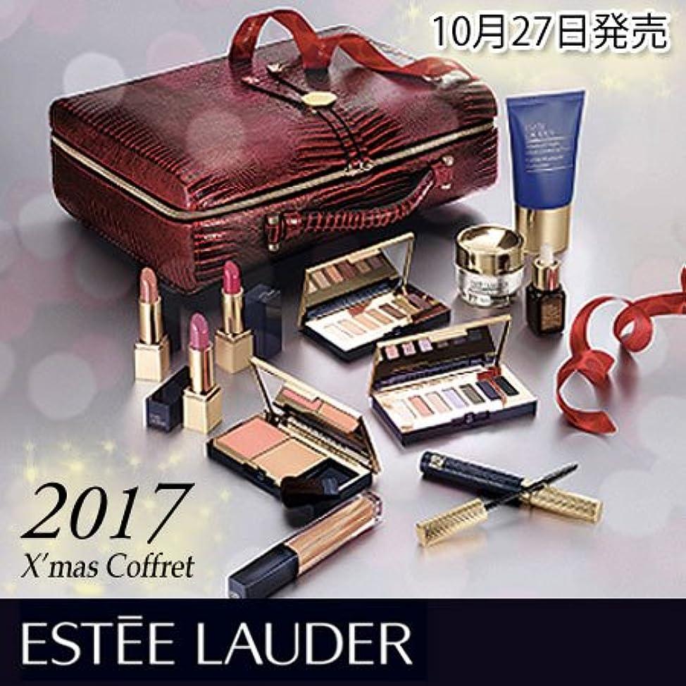 欺くとんでもないレパートリーエスティローダー メークアップコレクション 2017【限定】