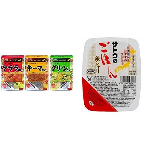 【セット販売】【Amazon.co.jp限定】 エスビー食品 スパイスリゾート 本格手作りカレー 3種アソートセット + サトウのごはん 銀シャリ 200g×20個