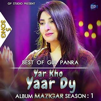 Yar Kho Yaar Dy 5 (Mazigar Season 1)