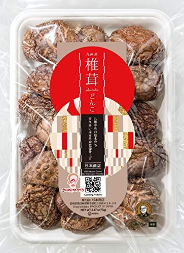 九州産しいたけ冬菇(どんこ)70g【椎茸料理レシピ付】
