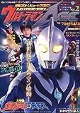 ウルトラマンAGE (Vol.2) (タツミムック―円谷プロトリビュートマガジン)