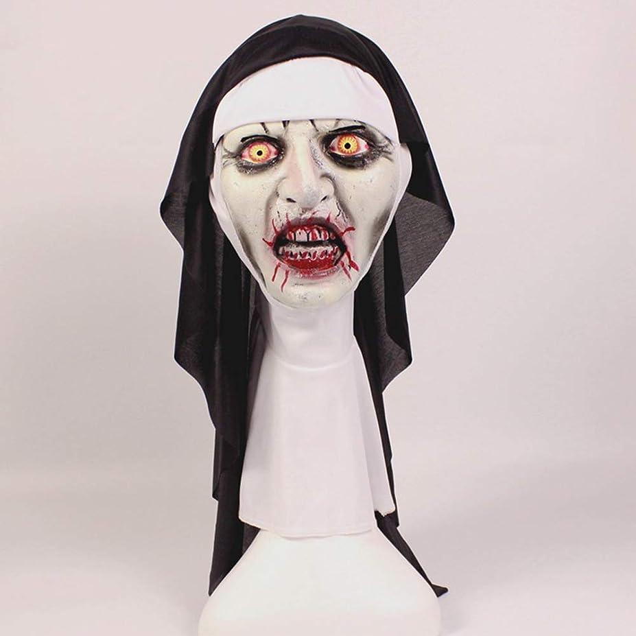 裁判官違反不実ハロウィーンホラーマスク、精神的な修道女のマスク、面白い Vizard マスク、パーティー仮装ラテックスマスク