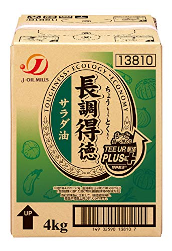 J-オイルミルズ 長調得徳 サラダ油 業務用 バッグインボックス 4kg