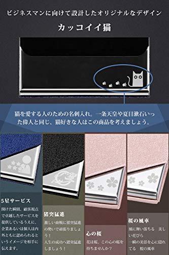 Xsimant 名刺入れ 角が折れない メンズ 名刺ケース 柄 マグネット式 1秒開閉 ビジネス (桜の風車柄 ブラック)