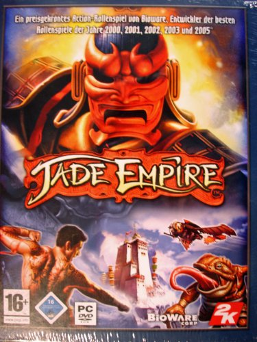 Jade Empire Special Edition (DVD-ROM)