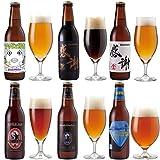 アマビエIPA 感謝ビール 入 クラフトビール 6種6本 飲み比べセット (通常版)