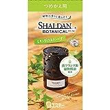 SHALDAN BOTANICAL レモングラス&バーベナ つめかえ 25ml