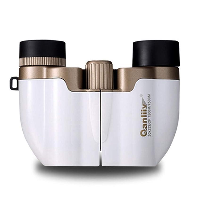 Lyqqqq Mini Pocket Telescope High-Definition Double-Tube Low-Light Night Light Mirror Concert Double Eyes Glasses 30x22 Binoculars (Color : White)