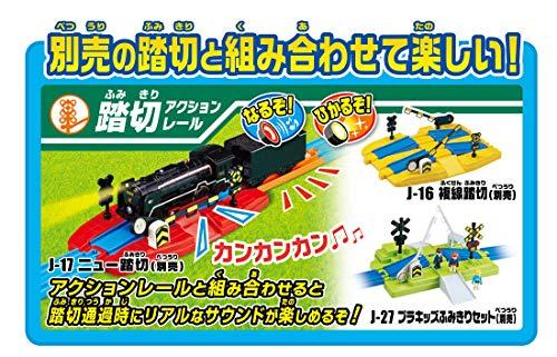 プラレールレールでアクション!なるぞ!ひかるぞ!C62蒸気機関車セット【日本おもちゃ大賞2019特別賞】