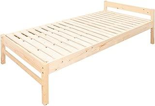 【JAJAN】 天然木 すのこ ベッド 【 アブサロム 】 シングル ベッド ナチュラル [ 三段階 高さ調整 選べる3カラー ][ 耐荷重 150kg ][ 保証 2年 ]