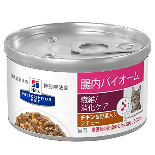 【療法食】 プリスクリプション・ダイエット キャットフード 腸内バイオーム チキン&野菜入り 82gx24缶