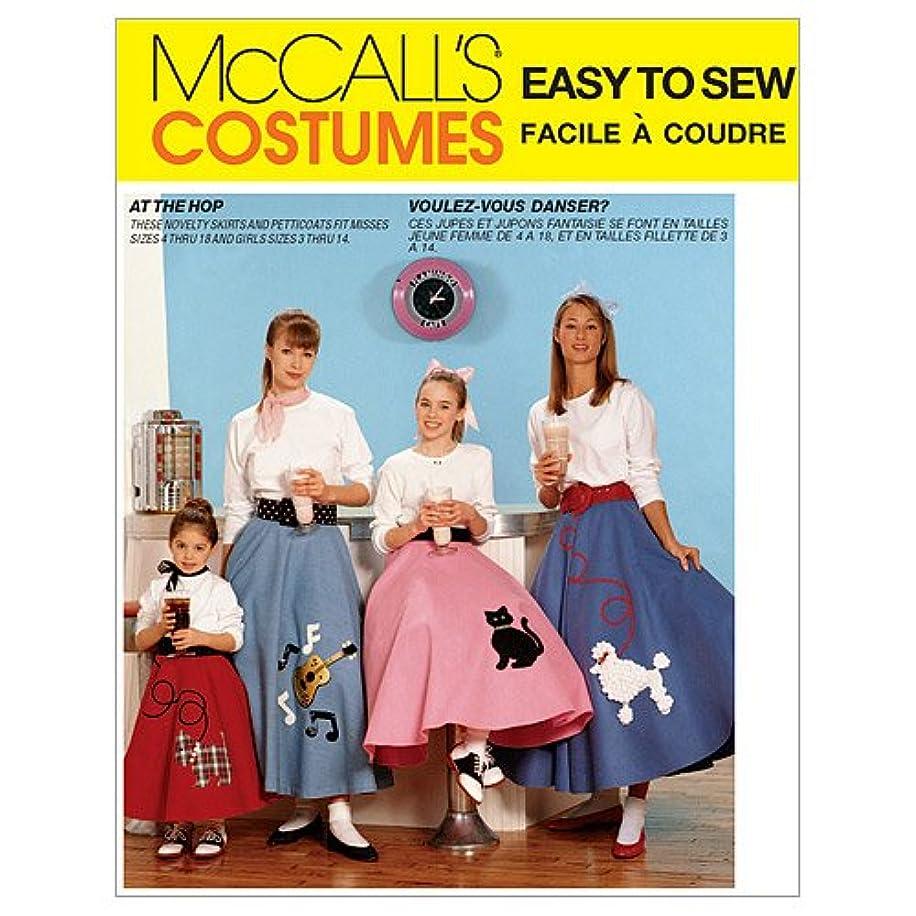 McCall's Patterns M6101 Children's/Girls'/Misses' Pull-On Skirt and Petticoat, Size Girl [(7-8) (10-12) (14)]