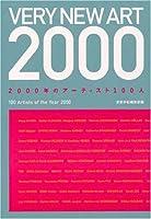 VERY NEW ART2000―2000年のアーティスト100人
