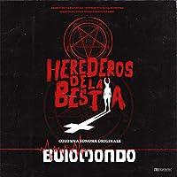 HEREDEROS DE LA BESTIA (SOUNDTRACK) [10INCH] (OBI STRIP) [Analog]