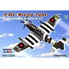 Hobbyboss 1:72 Scale P-51C Mustang Diecast Model Kit