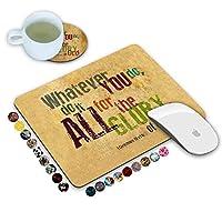 LOWORO マウスパッド コースターセット Whatever You Do,do it All for The Glory of God.1Corinthlans 10 v31b マウスパッド ノンスリップゴムベース 長方形マウスパッド ノートパソコンとコンピュータ用