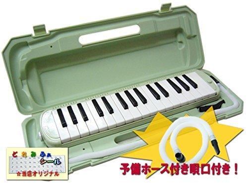 予備ホース唄口付 鍵盤ハーモニカ P3001 ライトグリーン メロディピアノ P3001-32K UGR 薄緑